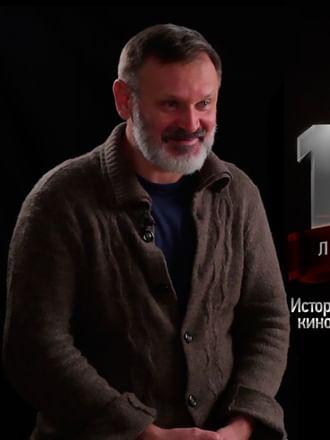 «Стенька Разин (Понизовая вольница)» (Владимир Ромашков, 1908)
