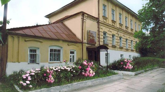 Мстерский художественный музей