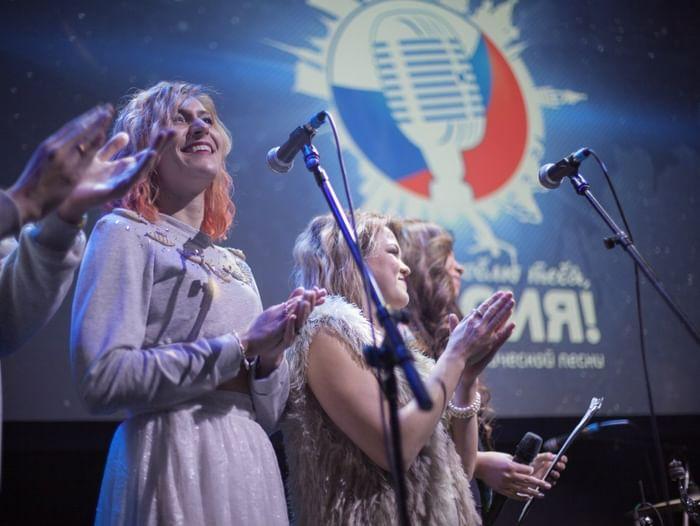 Регистрация на всероссийский фестиваль «Я люблю тебя, Россия!»