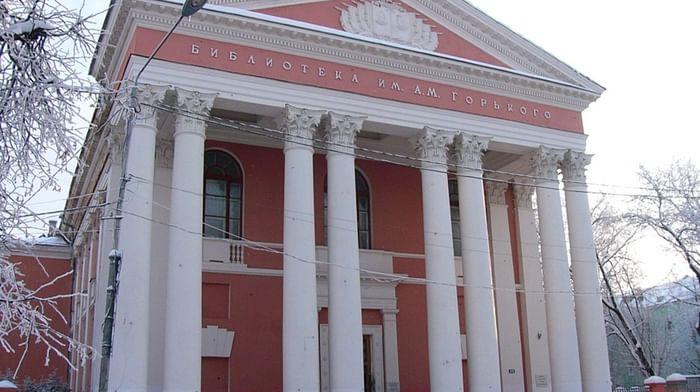 Тверская областная универсальная научная библиотека им. А. М. Горького