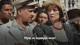 12 подлинных высказываний Фаины Раневской