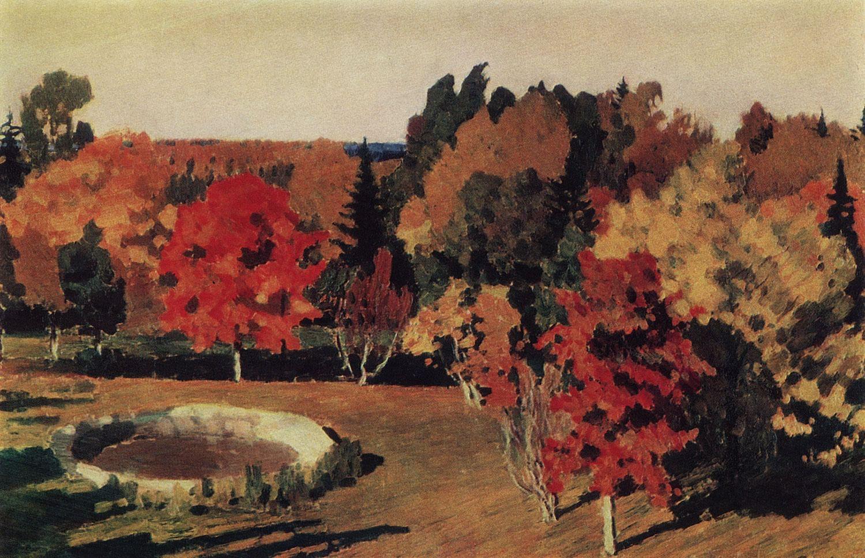 И. Грабарь. Разгар осени. 1921