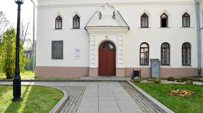 Новгородский государственный объединенный музей-заповедник