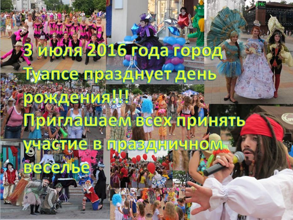 День россии праздник сценарии