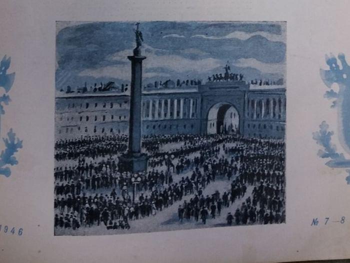 Выставка «Ленинградское» дело 1946 года»