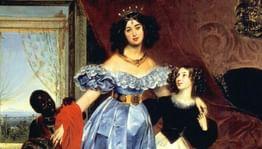 Маскарад врусских портретах