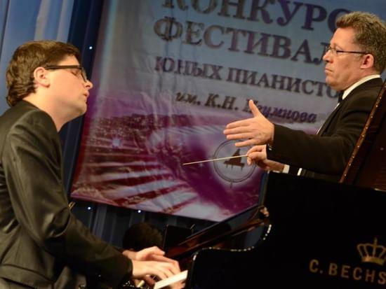 Конкурс пианистов им игумнова