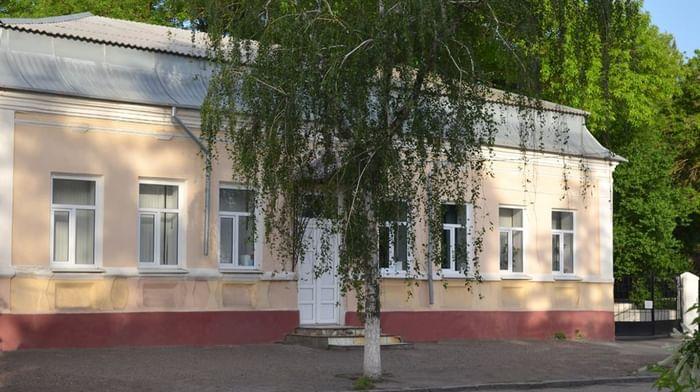 Музей Р. Л. Самойловича