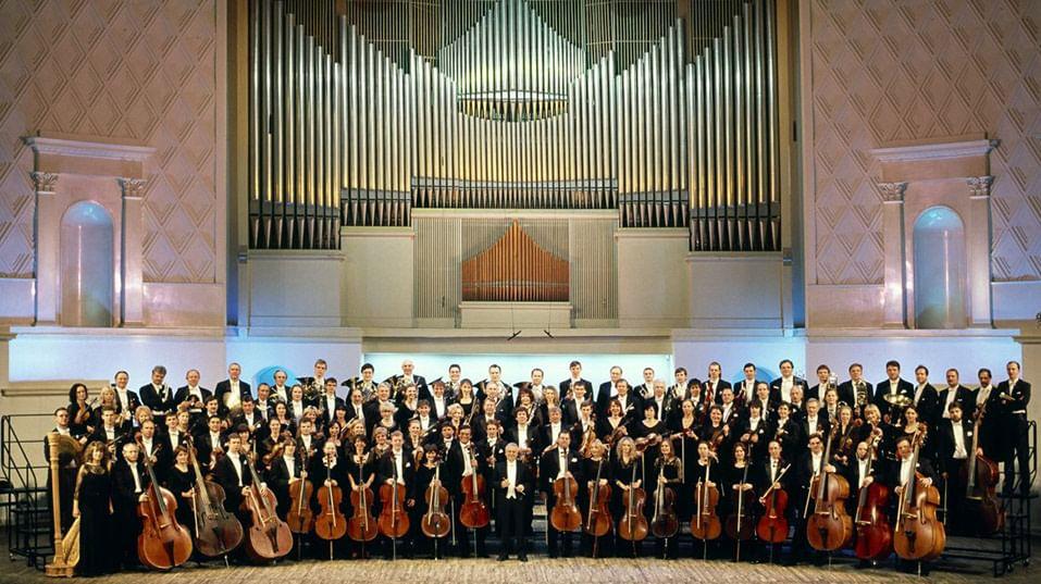 Столичная филармония побила рекорд попродажам билетов наконцерты
