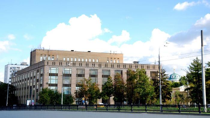 Всероссийская государственная библиотека иностранной литературы имени М. И. Рудомино