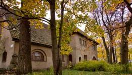 Царская резиденция, ставшая городом