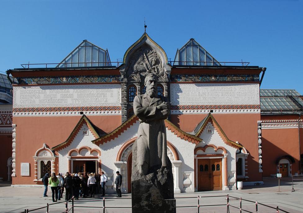 Государственная Третьяковская галерея в Москве