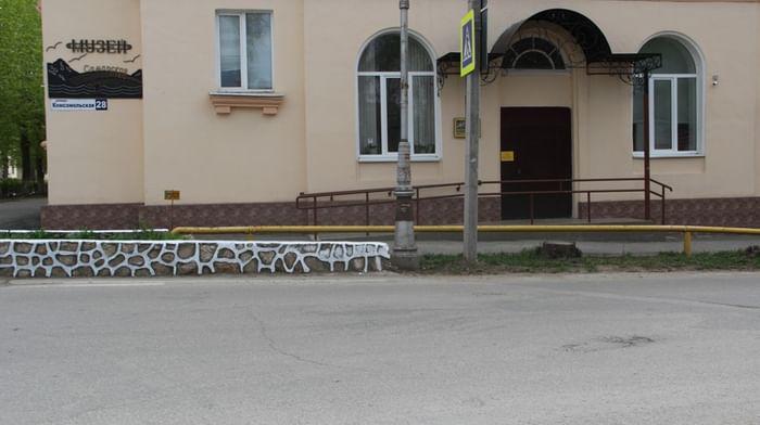 Историко-краведческий музей «Самарская Лука»