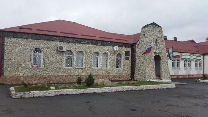 Ингушский государственный музей краеведения им. Т. Х. Мальсагова
