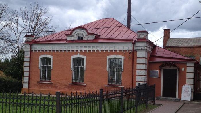 Можайский историко-краеведческий музей