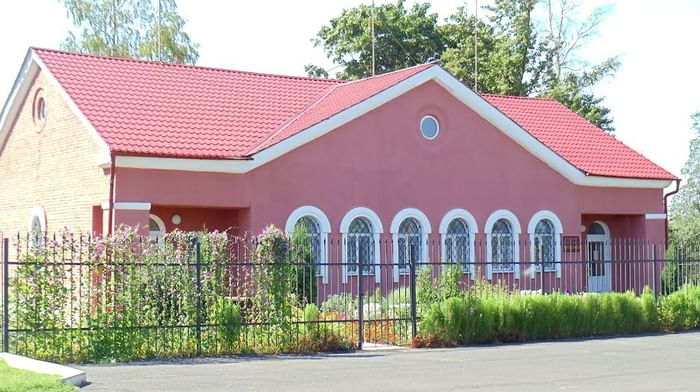 Музей В. М. Клыкова
