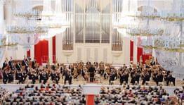 Правила поведения наконцертах классической музыки