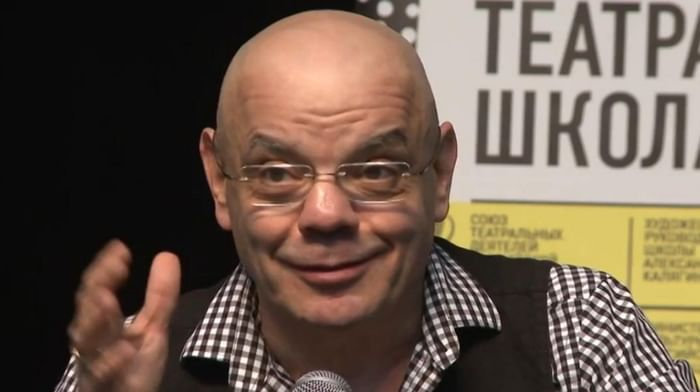 Мастер-класс Константина Райкина