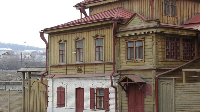 Дом-музей П. В. Кузнецова