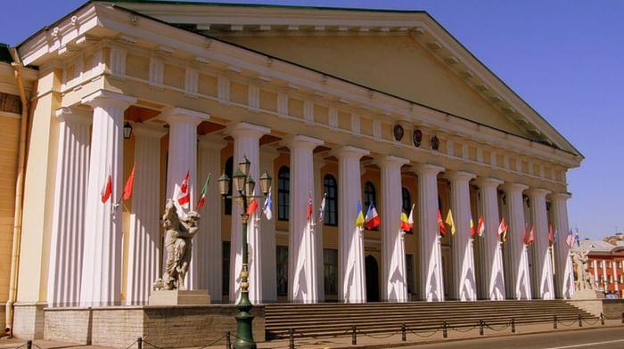 Горный музей Санкт-Петербургского горного института им. Г. В. Плеханова