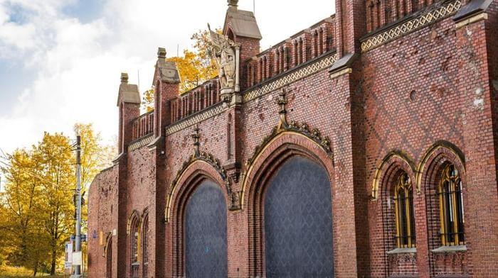 Музей «Фридландские ворота»