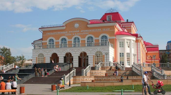 Государственный русский драматический театр имени Н. А. Бестужева