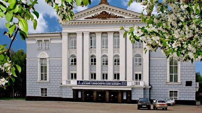 Пермский театр оперы и балета им. П. И. Чайковского