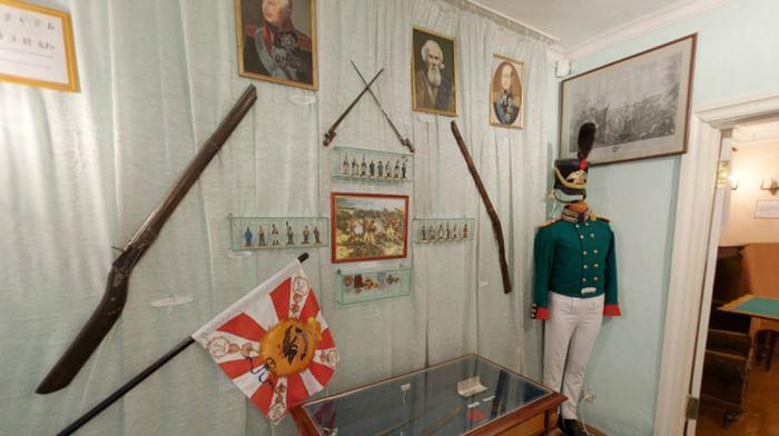 ГАУК ТО «Ялуторовский музейный комплекс»