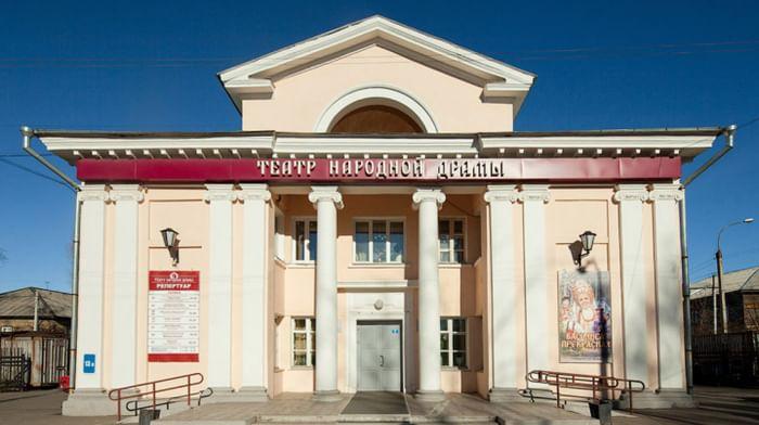 Иркутский городской театр народной драмы