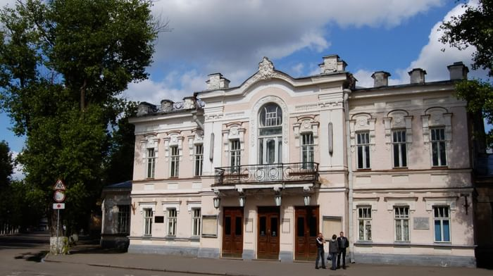 Псковский академический театр драмы им. А.С. Пушкина