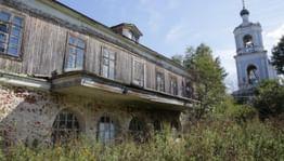 Шесть старинных русских усадеб продадут с аукциона
