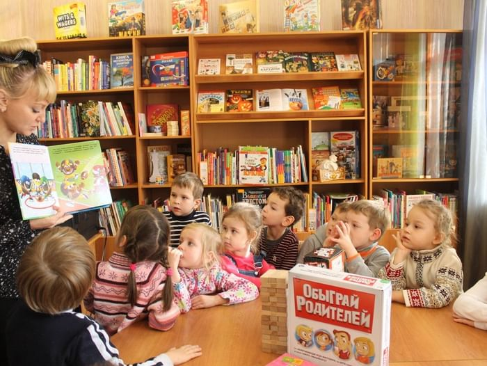 Игротека в Липецкой областной детской библиотеке
