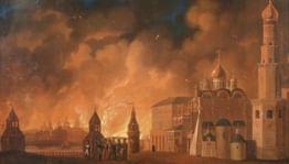 Пожар 1812 года: Москва до и после