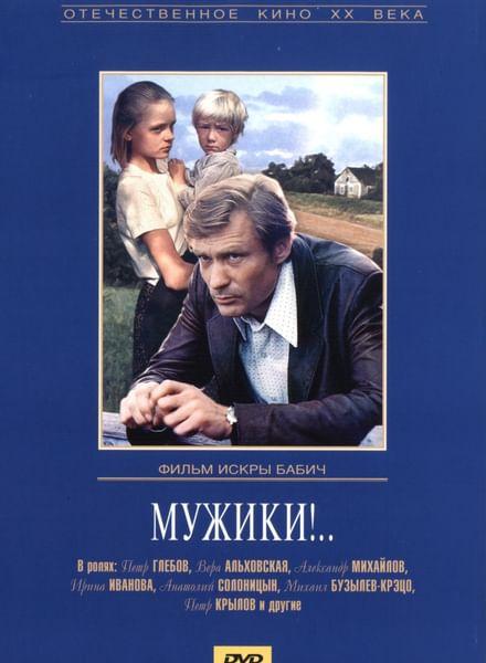 Новые лучшие российские фильмы бесплатно