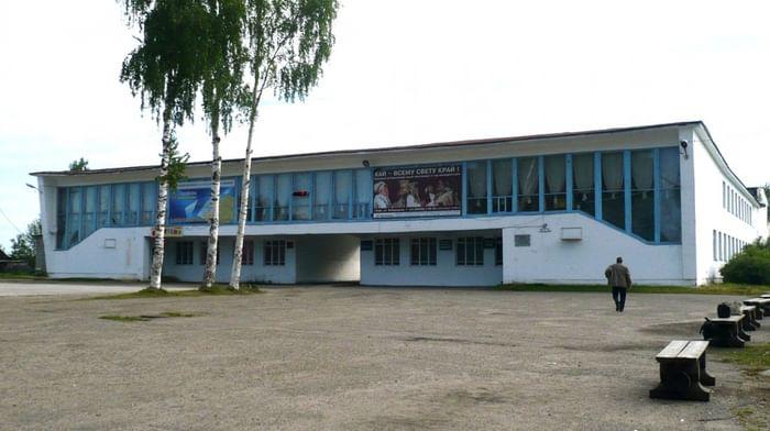 Районный исторический музей Верхнекамского района Кировской области