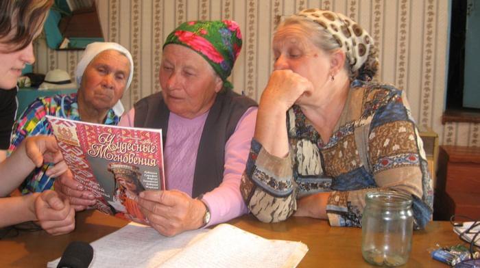 Свадебный обряд села Репнино Болховского района Орловской области