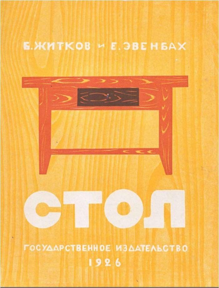 Проведет мастер-класс в москве