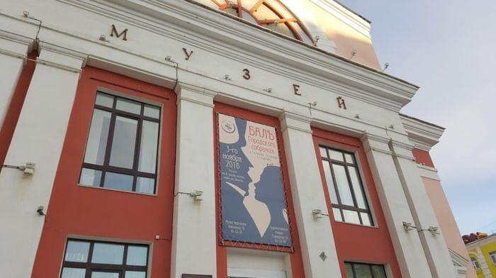 Музей Норильска