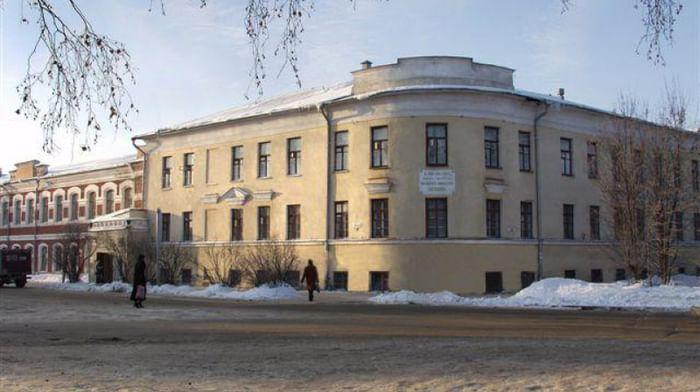 Музей-квартира К. Н. Батюшкова