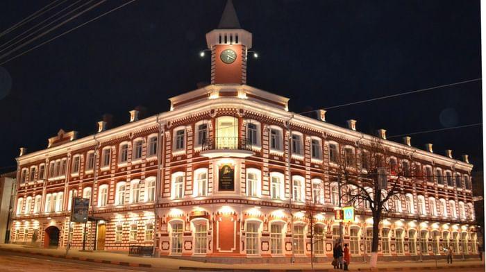 Историко-мемориальный центр-музей И.А. Гончарова