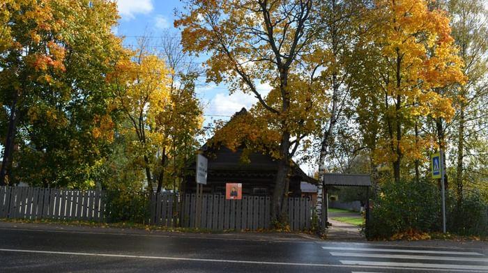 Музей «Домик няни А. С. Пушкина» в деревне Кобрино