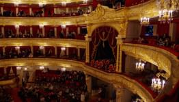 Юбилейный концерт легендарных коллективов