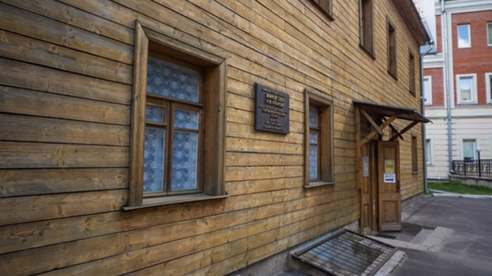 Московский государственный музей С. А. Есенина