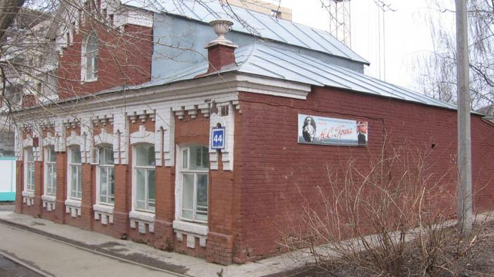 Дом-музей А. С. Грина