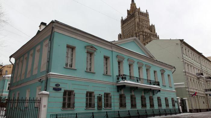 Мемориальная квартира А. С. Пушкина на Арбате