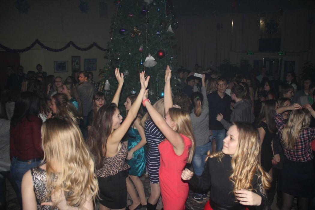 Молодёжные конкурсы для дискотеки