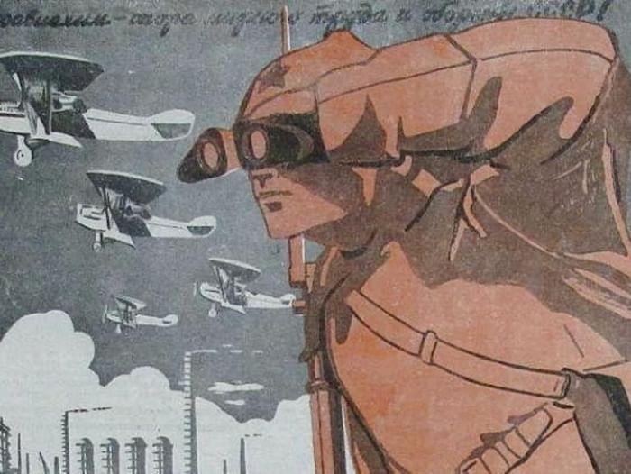 Выставка «ОСОАВИАХИМ: страницы истории»