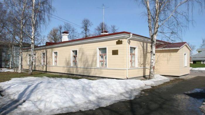 Лекционно-выставочный комплекс музея-заповедника «Кижи»