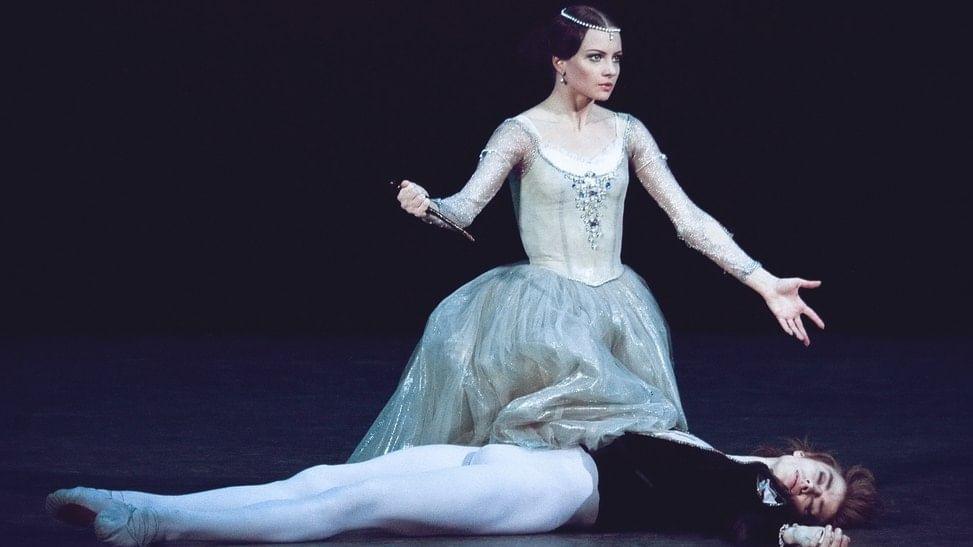 Балет «Ромео и Джульетта» Сергея Прокофьева
