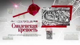 Образы России на портале «Культура.РФ»